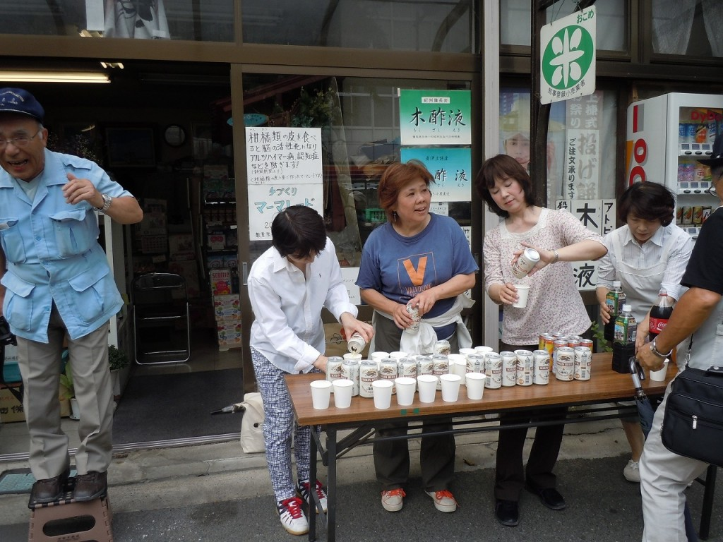 ウォーキング(浜松) 067