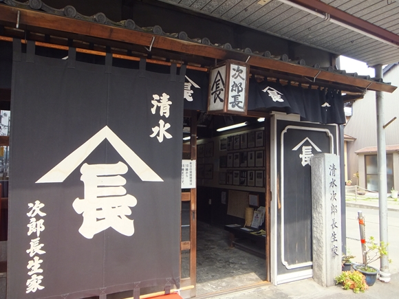 shizufan029_R